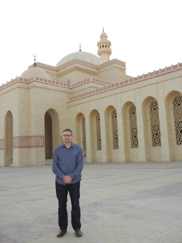 bahrain_mosque
