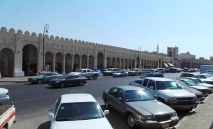 hofuf souq