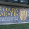 Roads of Arabia Banner