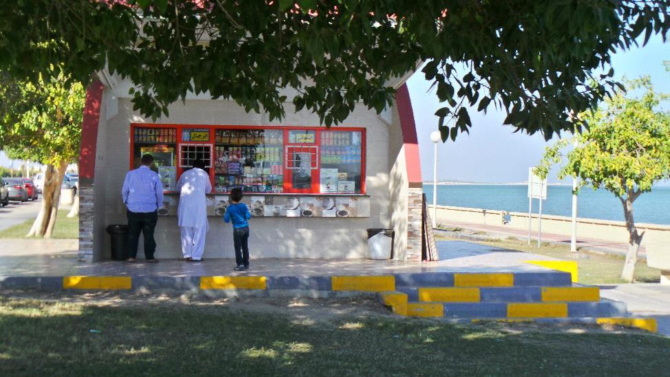 snack-hut-al-khobar-corniche