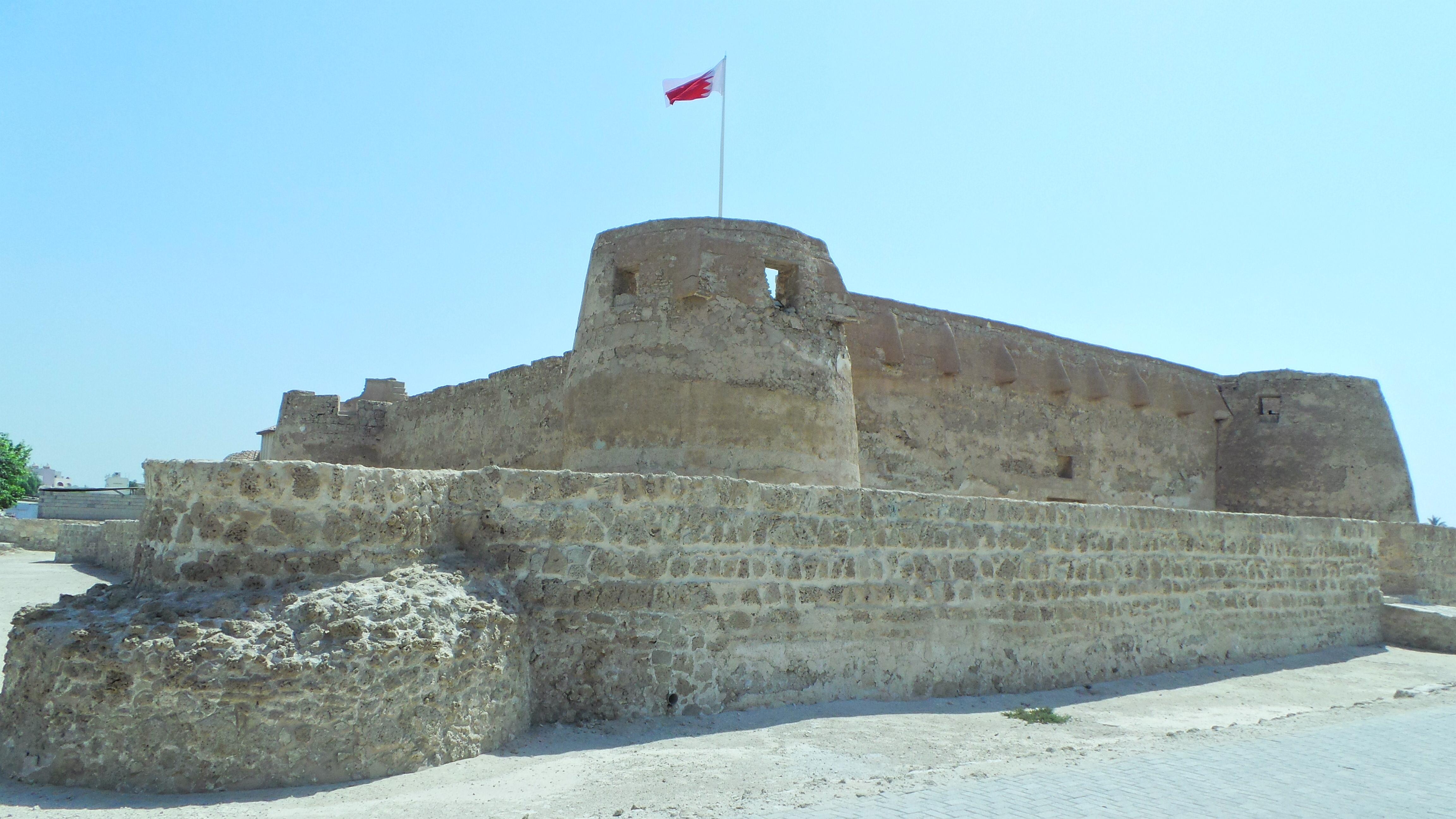 Arad Fort Muharraq Bahrain