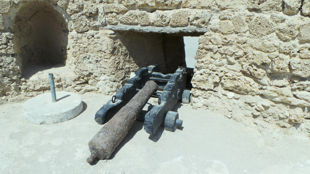 Canon at Arad Fort