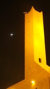 Minaret Masmak Fort
