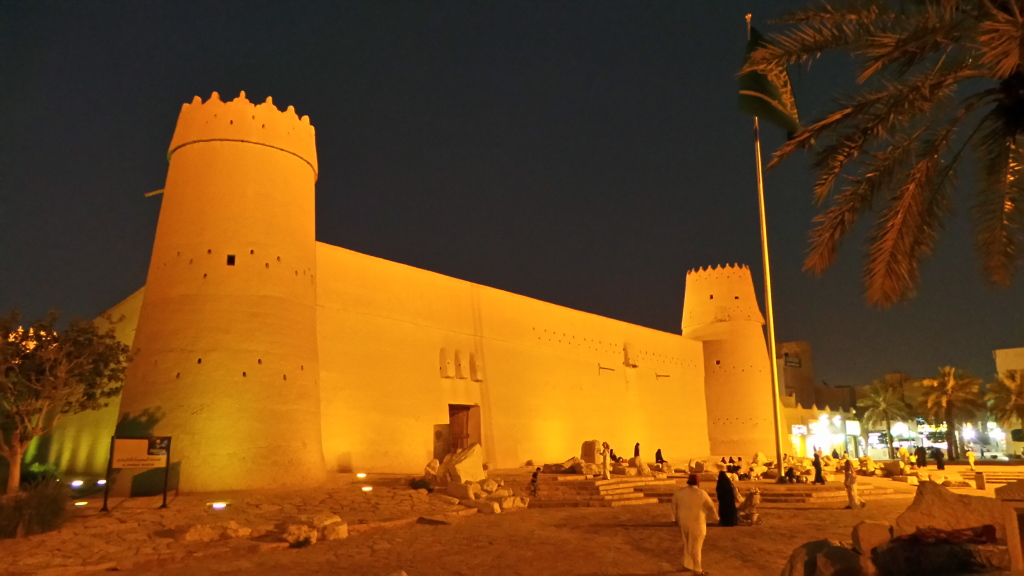 Maskmak Fort